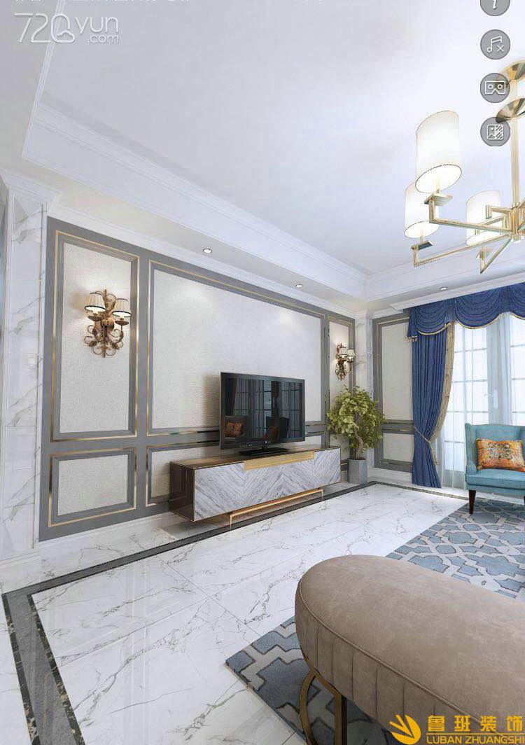 保利198平层150平方设计装修客厅2