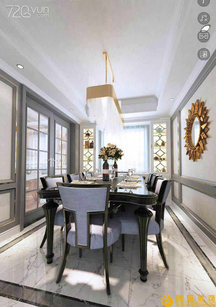 保利198平层150平方设计装修餐厅