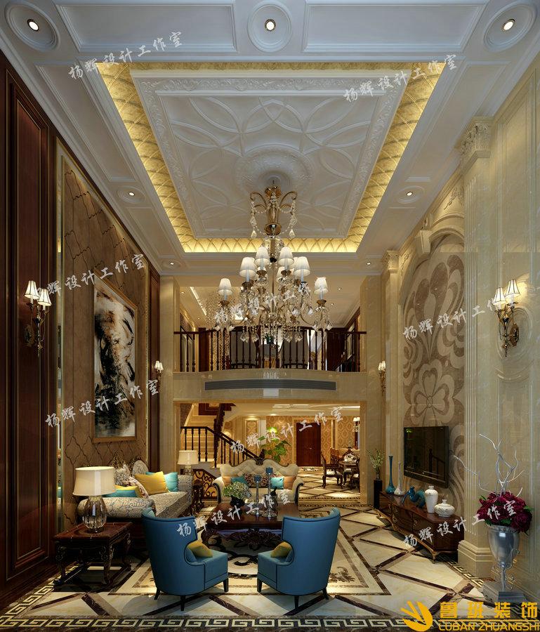 华侨城·东岸360平欧式别墅设计装修客厅