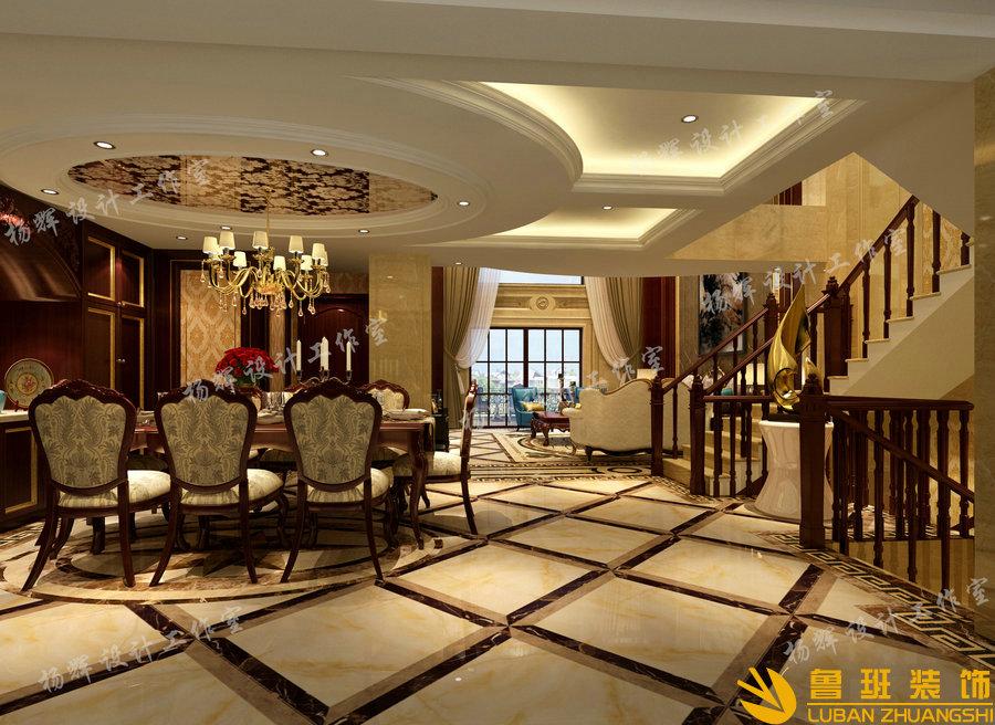 华侨城·东岸360平欧式别墅设计装修餐厅