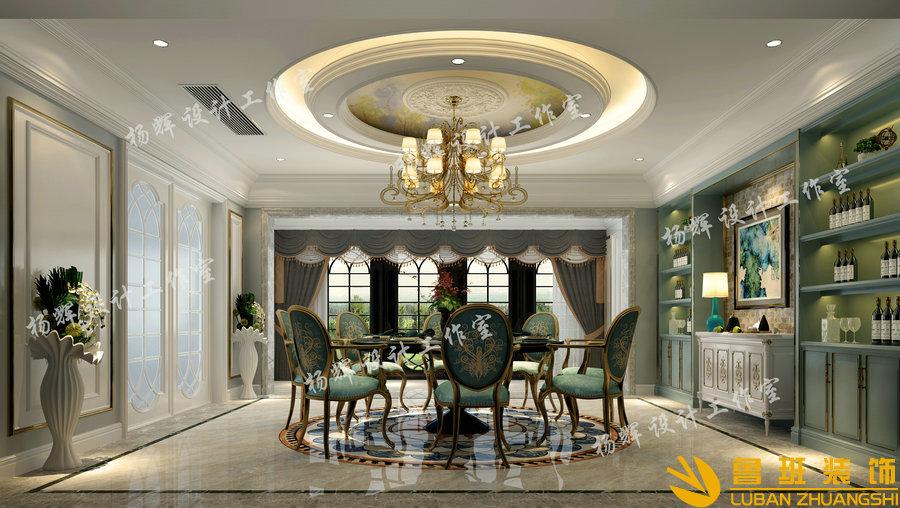 龙湖·源著370平新古典别墅设计装修餐厅