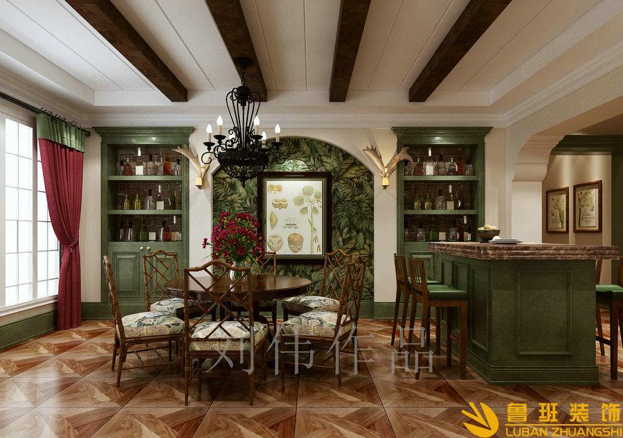 无国界214平大平层美式装修设计餐厅