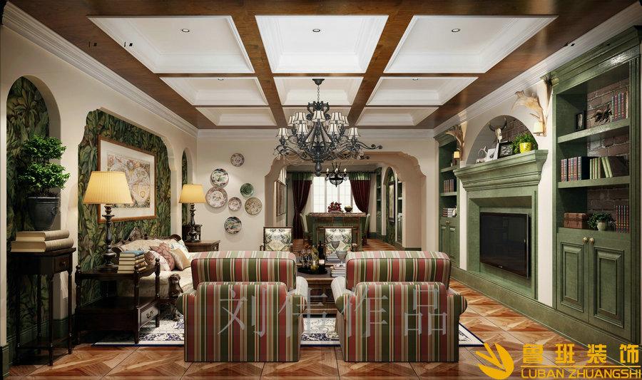 无国界214平大平层美式装修设计客厅