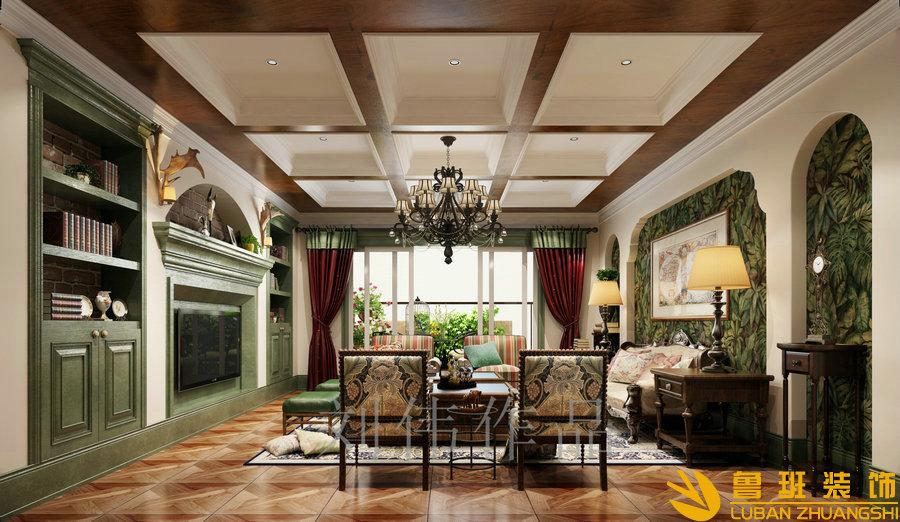无国界214平大平层美式装修设计客厅1