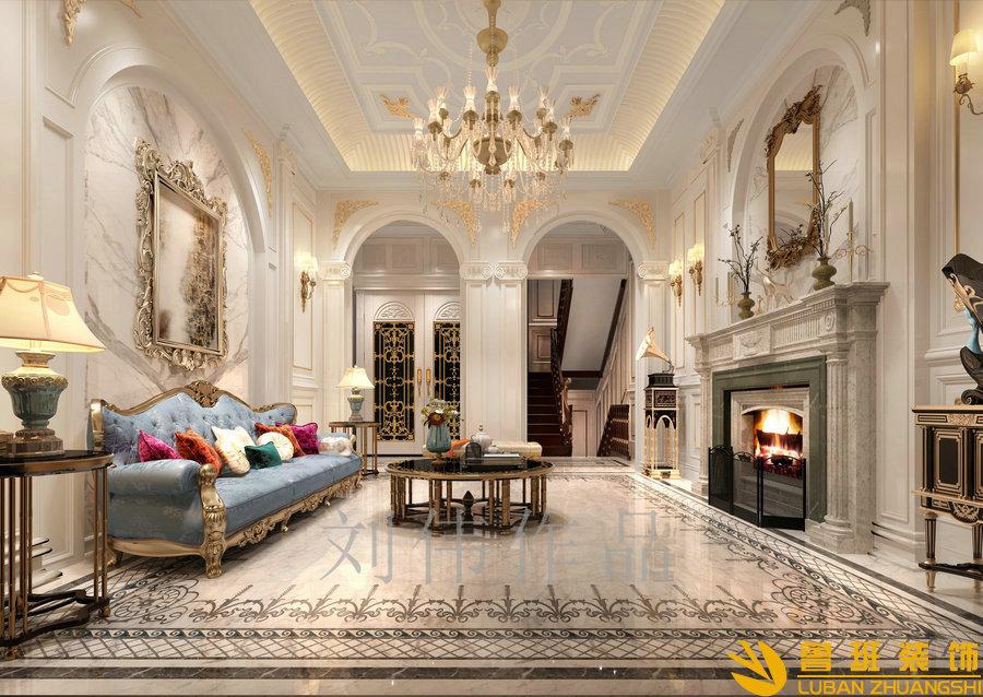 和贵南山上768法式别墅设计装修客厅
