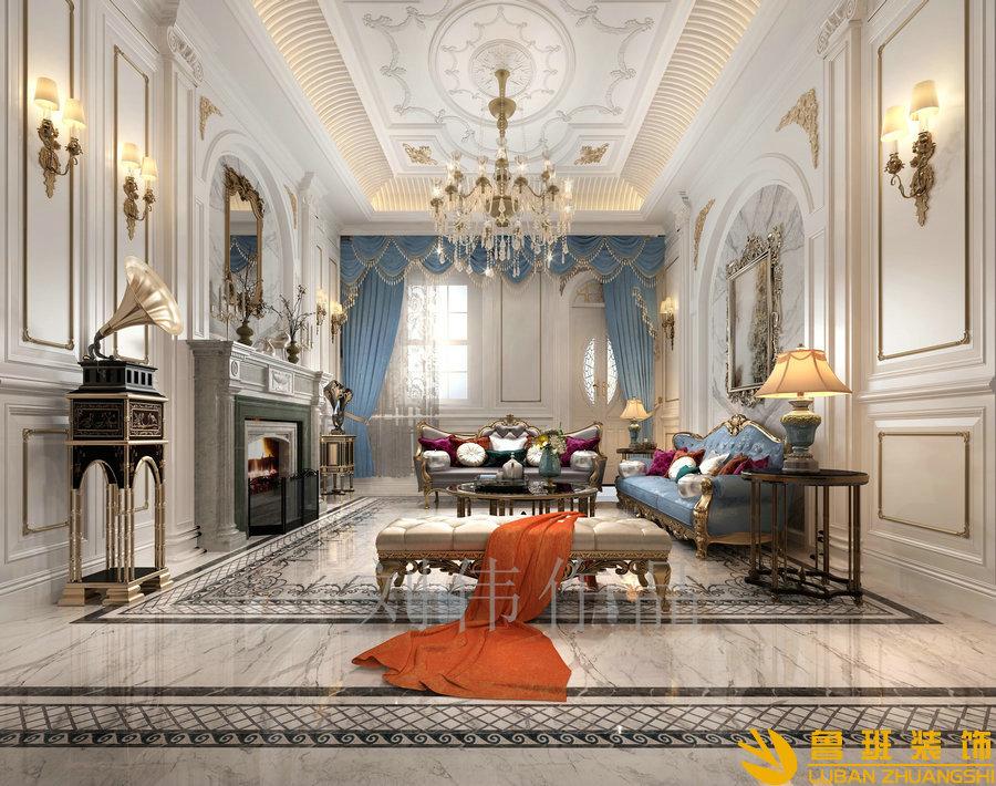 和贵南山上768法式别墅设计装修客厅1