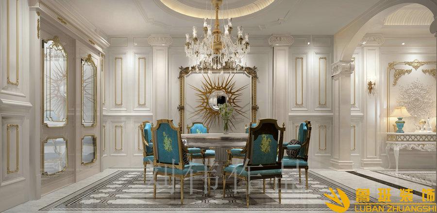和贵南山上768法式别墅设计装修餐厅