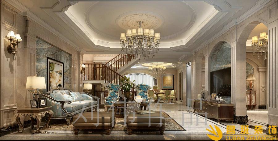 泽瑞西园336平欧式别墅设计装修客厅