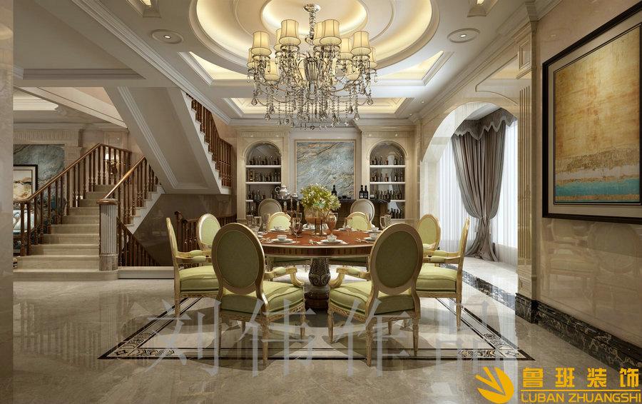 泽瑞西园336平欧式别墅设计装修餐厅