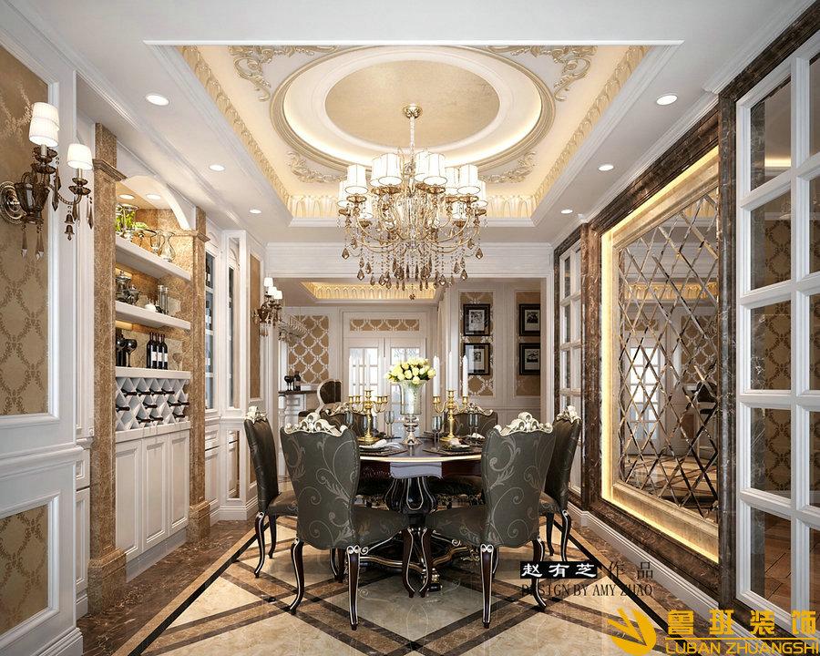 半岛城邦240平新古典设计装修餐厅