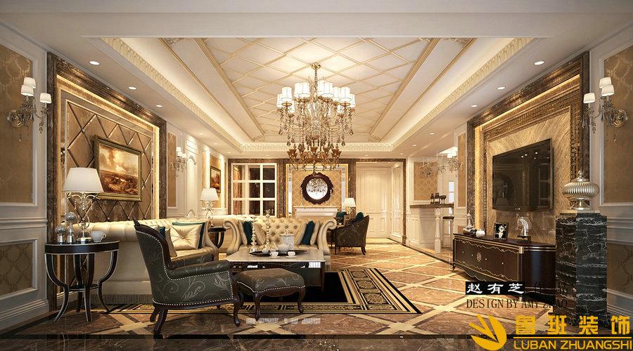 半岛城邦240平新古典设计装修客厅