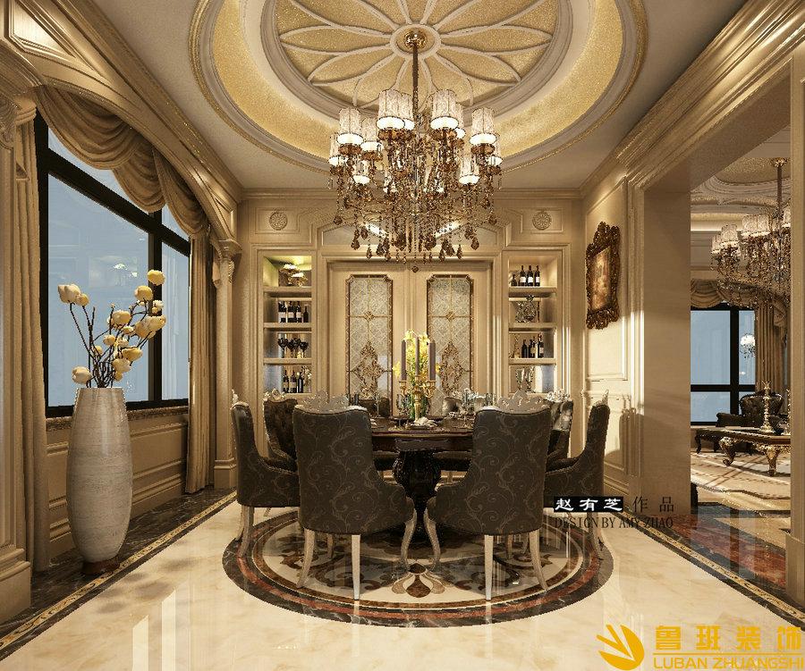 广元碧桂园400平欧式别墅装修设计餐厅