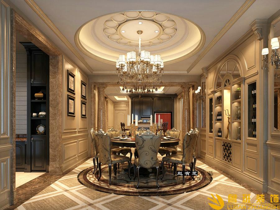 建发.浅水湾600平独栋法式别墅设计装修餐厅
