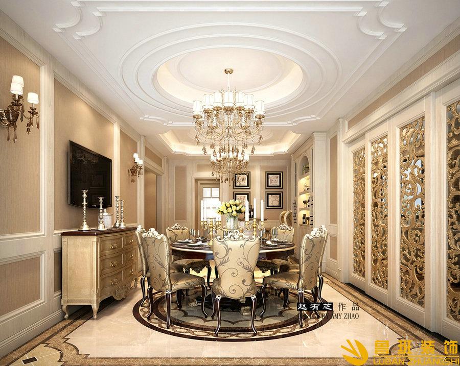 锦绣花园400平独栋别墅设计装修餐厅