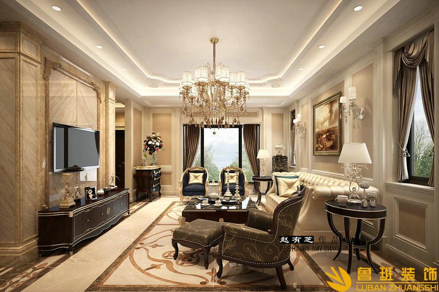 锦绣花园400平独栋别墅设计装修客厅