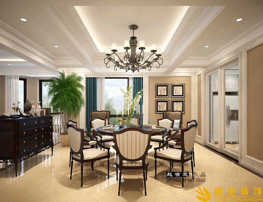 银泰花园400美式别墅设计装修餐厅