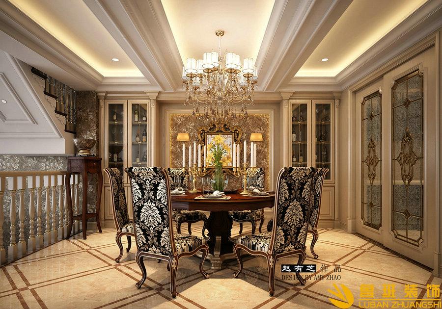远大林语城280欧式别墅设计装修餐厅