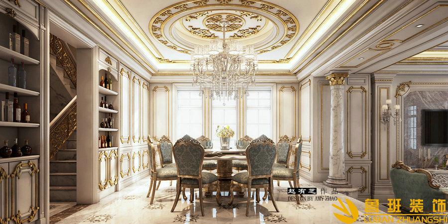 亚特兰蒂斯500法式独栋别墅设计装修餐厅