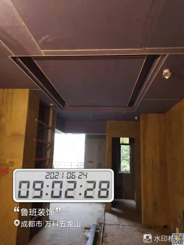 万科五龙山别墅装修工地现场图片4.jpg